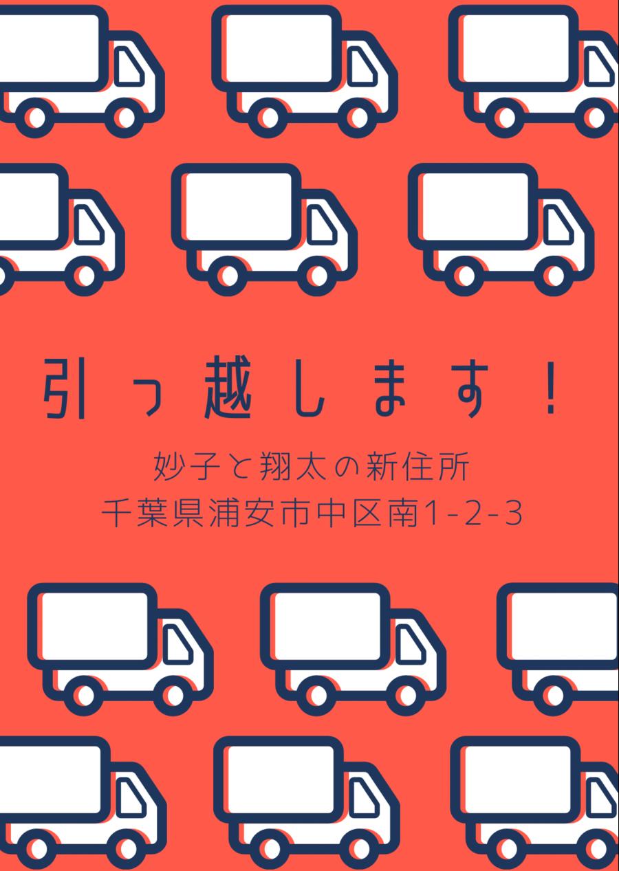 canva_お知らせ