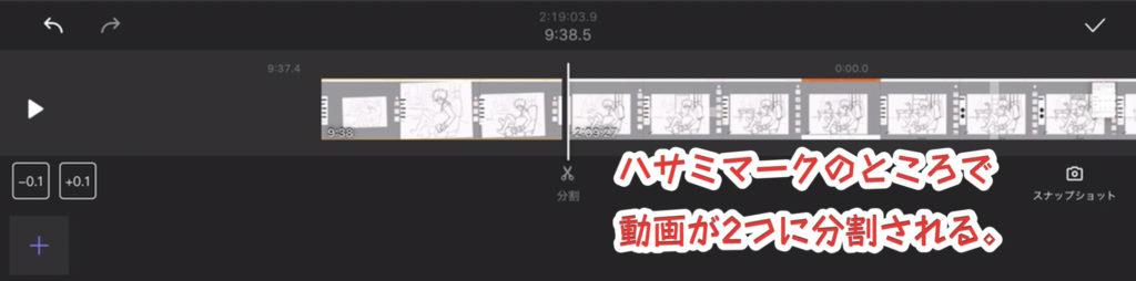 イラストメイキング動画作成8