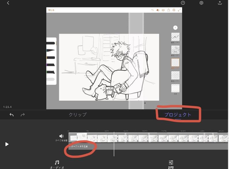 イラストメイキング動画作成13