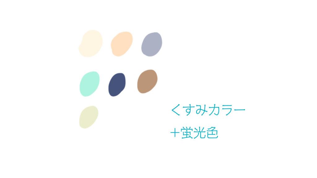 アイビスペイント-厚塗り-色