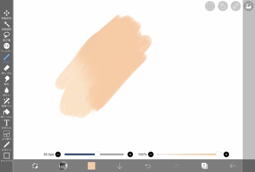 アイビスペイント-厚塗り-混色ブラシ2