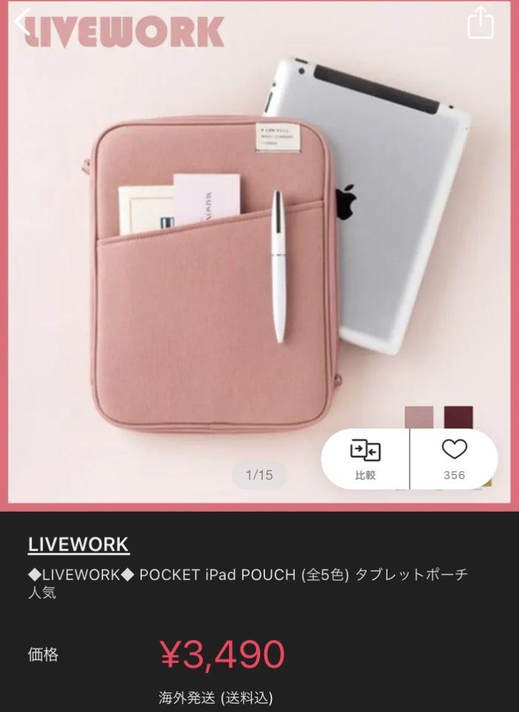 かわいいiPadケース_BUYMA9