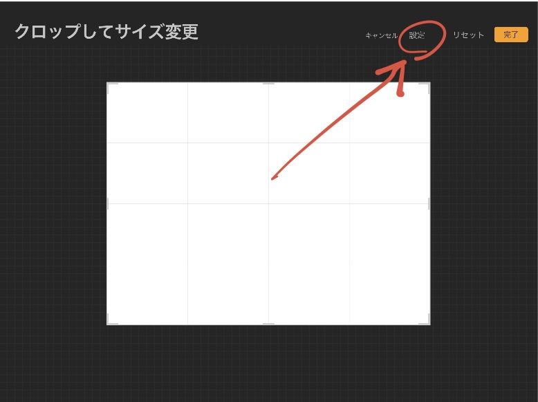 ProCreate使い方8