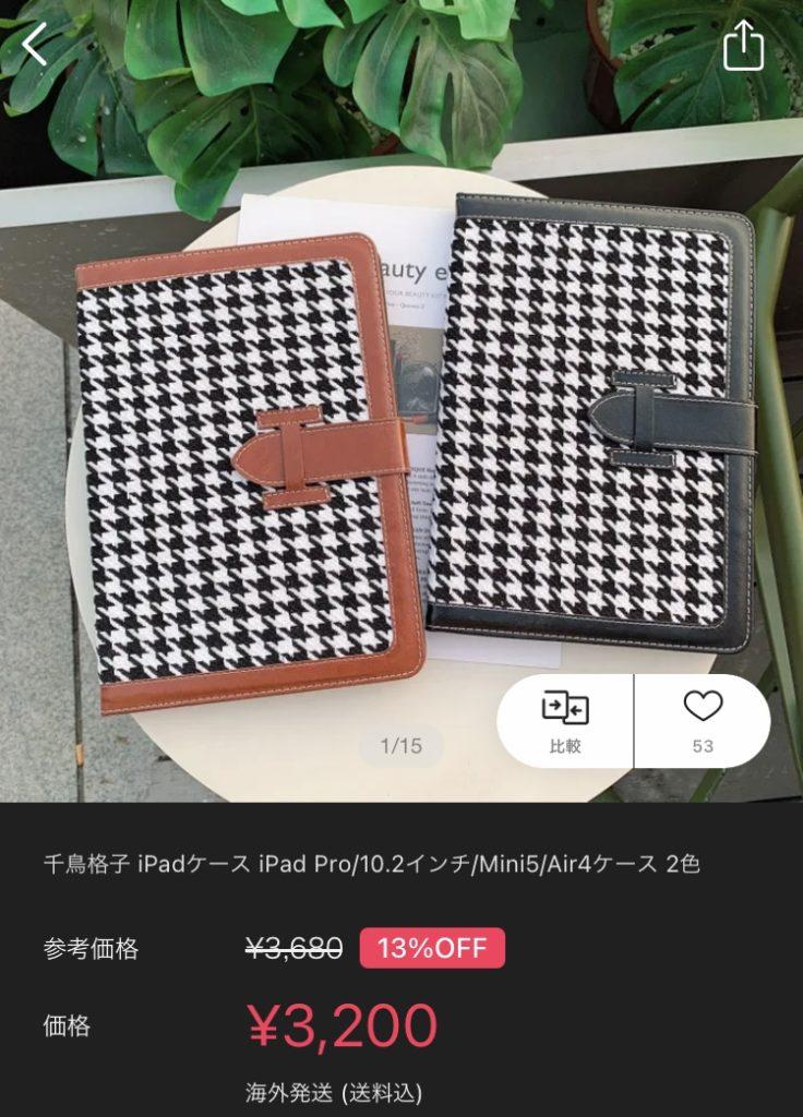 かわいいiPadケース_BUYMA3