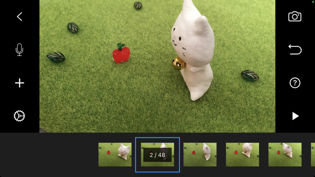 コマ撮りアニメやり方10